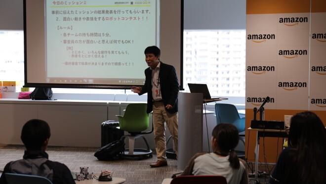 Amazonが子ども向けプログラミング教室の最終発表会を開催