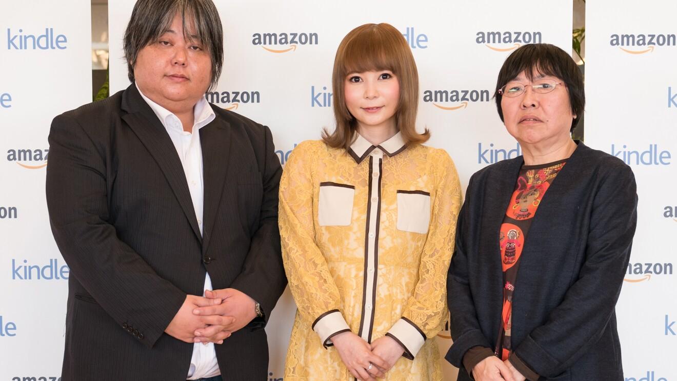 鹿島亮介さん、中川翔子さん、安田かほるさん