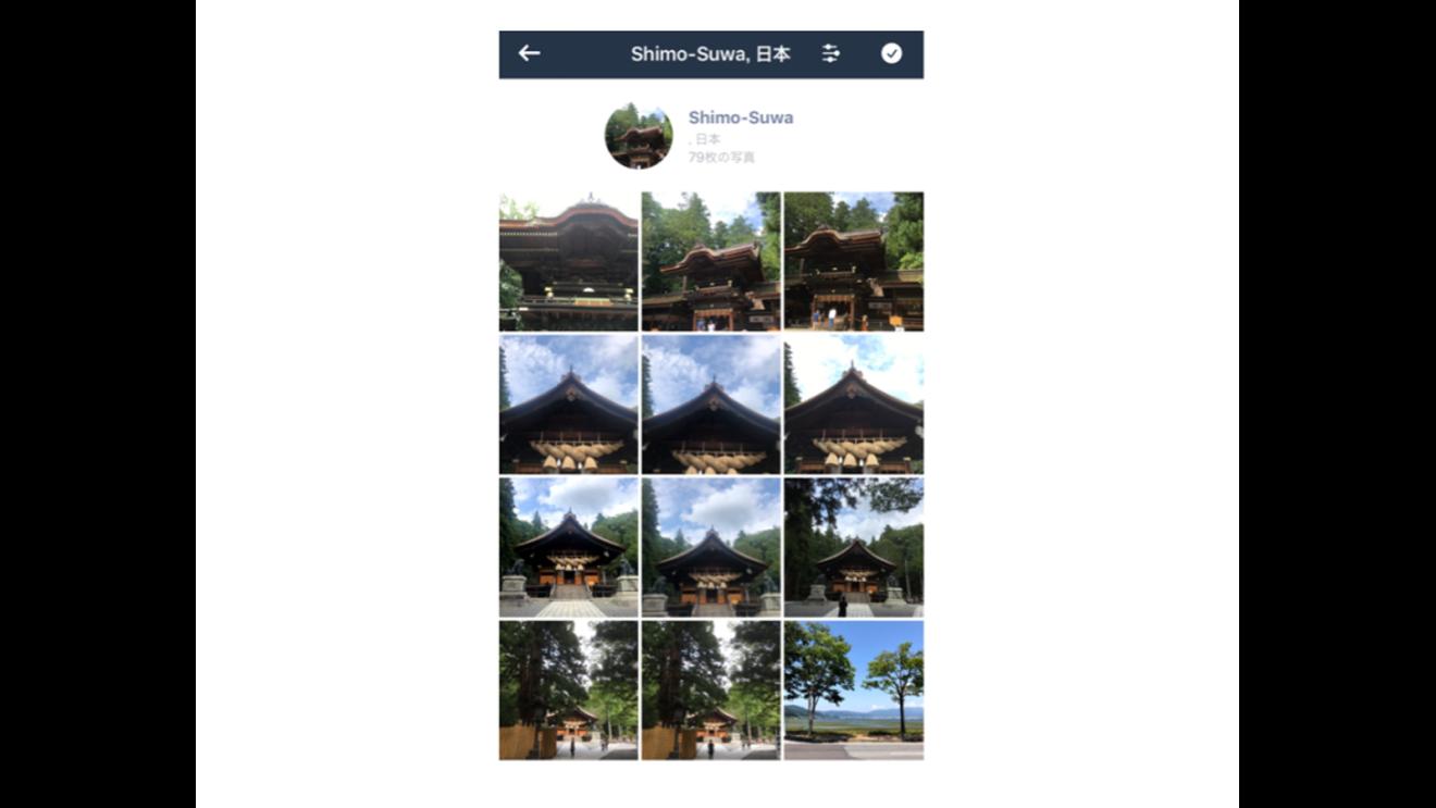 スマホで撮った1年分の思い出写真は、Amazon Photosで賢く手軽に整理&シェア