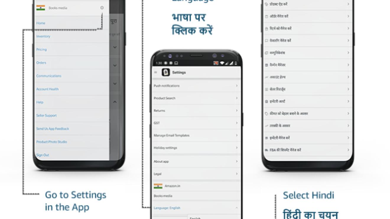 Hindi 2 Amazon India seller App