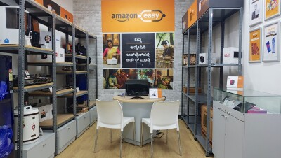 An inside view of the Amazon Easy store