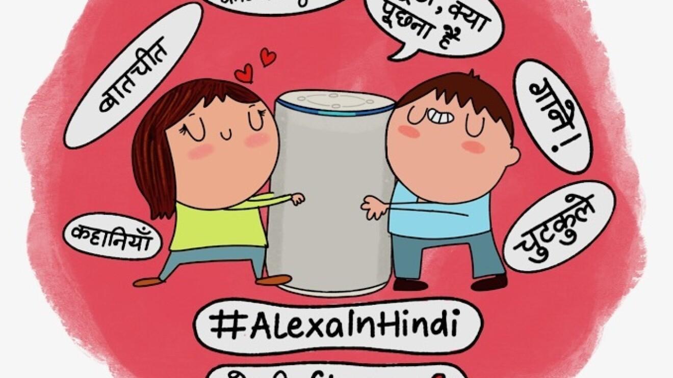 Alexa in Hindi - anniversary