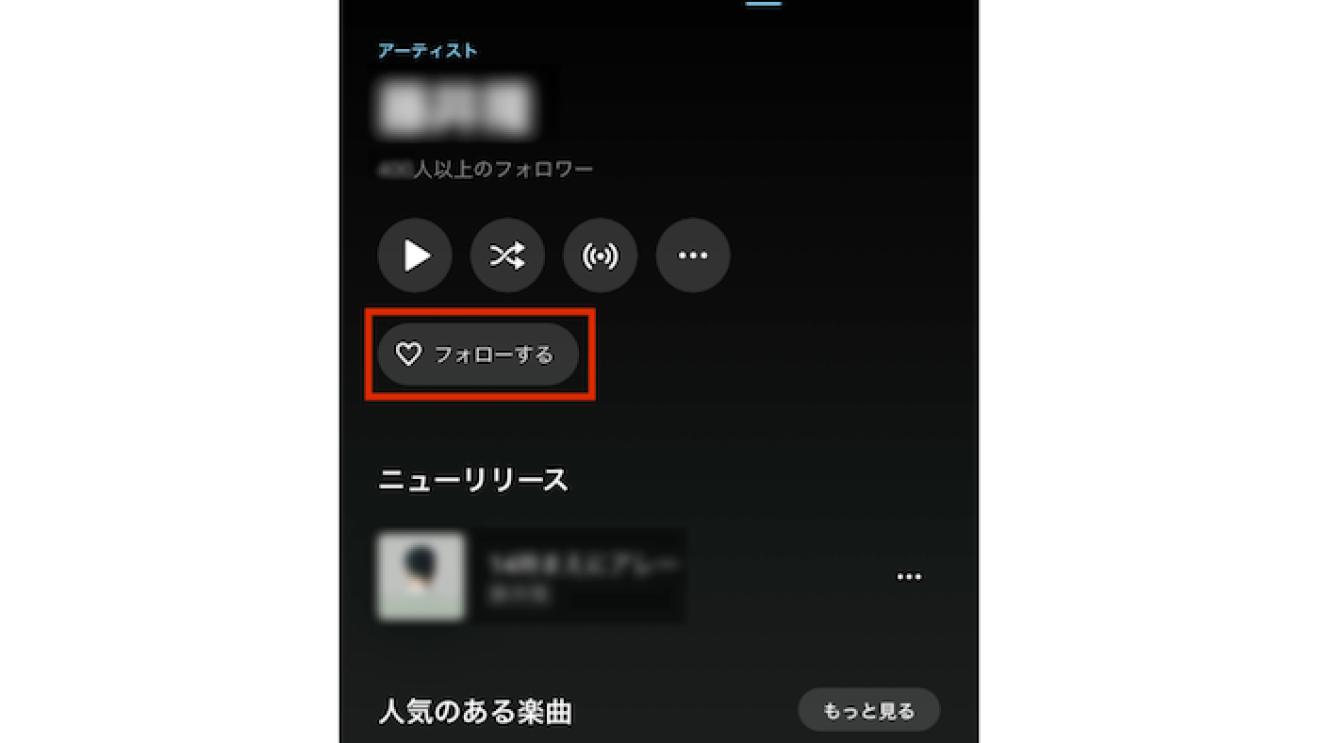 Amazon Musicを活用して、プライム会員なら追加料金なしで聴ける「知らなかった音楽」を発見しよう