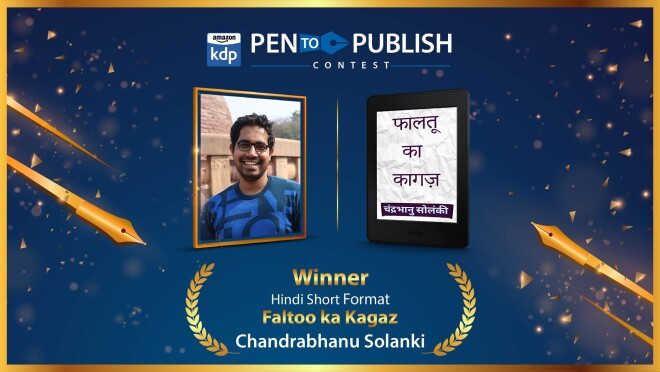 solanki p2p winner image