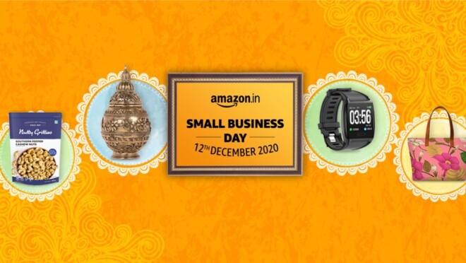 SBD 2020 Amazon India