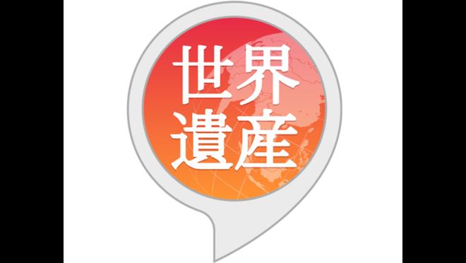 おうち時間を充実させるAmazonデバイス活用術【気分転換リフレッシュ編】
