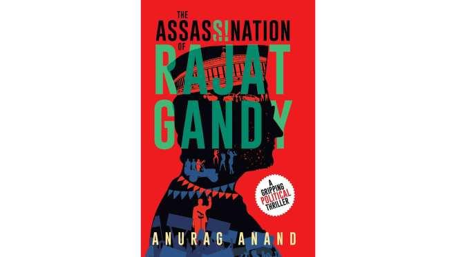 Book cover Anurag
