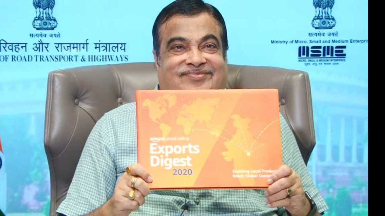 Gadkari Exports Digest Amazon India
