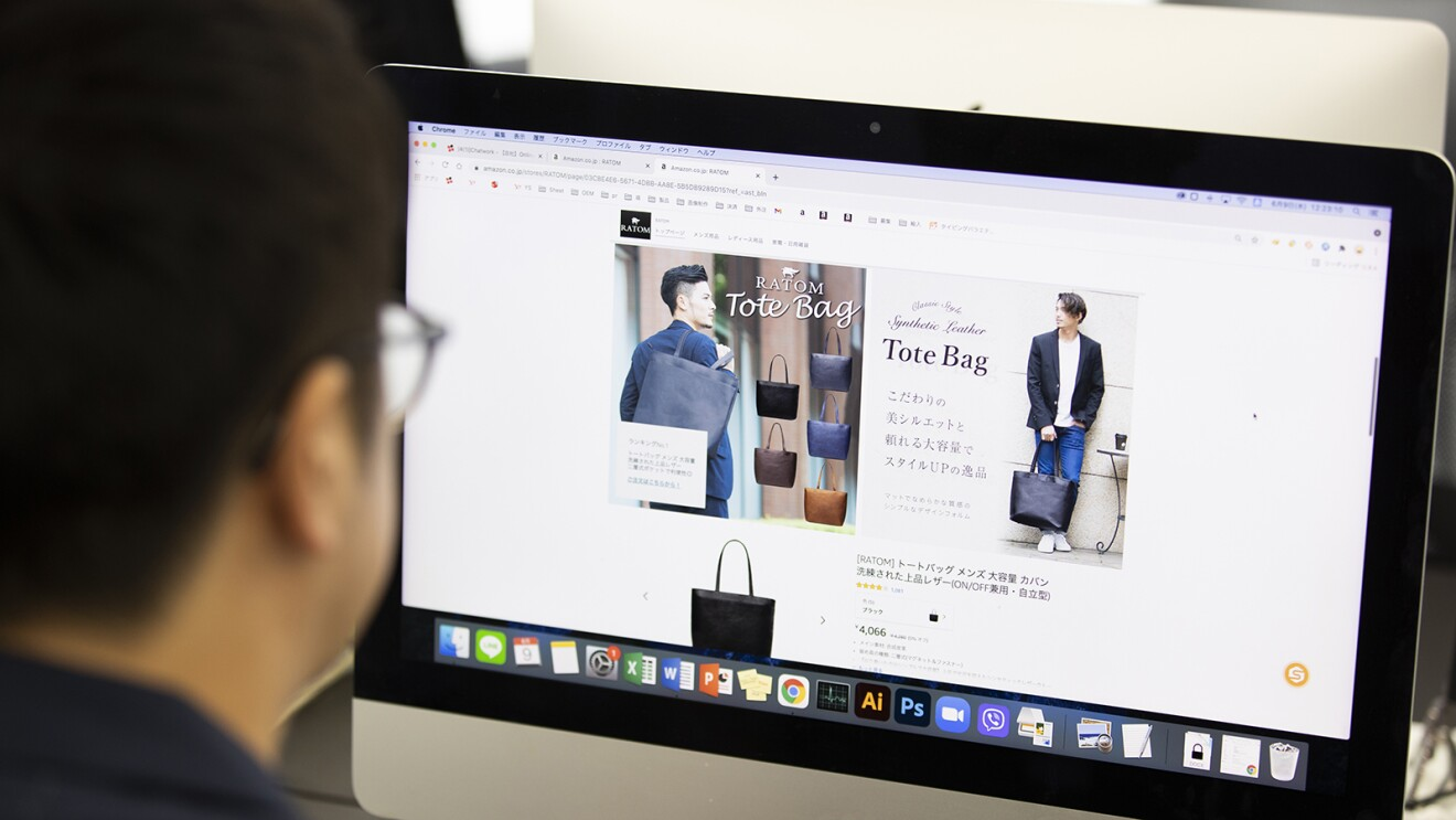 デジタルが切り拓く中小企業の未来 Vol.6 ヒット商品はいかにして生まれるか?