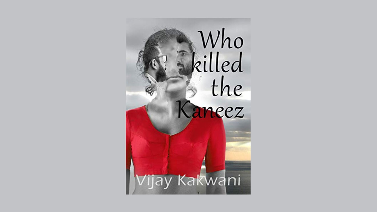 Book cover from KDP author awards, 2021