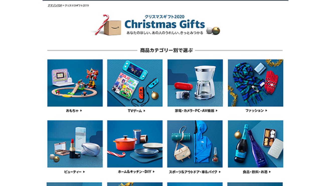 クリスマスや年末年始を彩る商品やサービスから、笑顔をつなげる支援プロジェクトまで