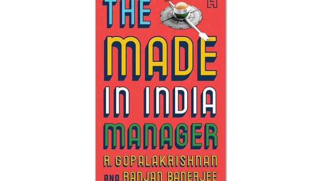 Book cover Amazon India