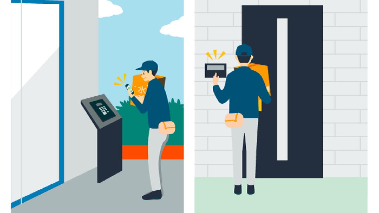 オートロックでも「置き配」が可能に。新サービスKey for Business(キー・フォー・ビジネス)の疑問をQ&Aで解決