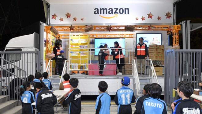 寄り添う気持ちが支援に Amazon Holiday Smile in 長野