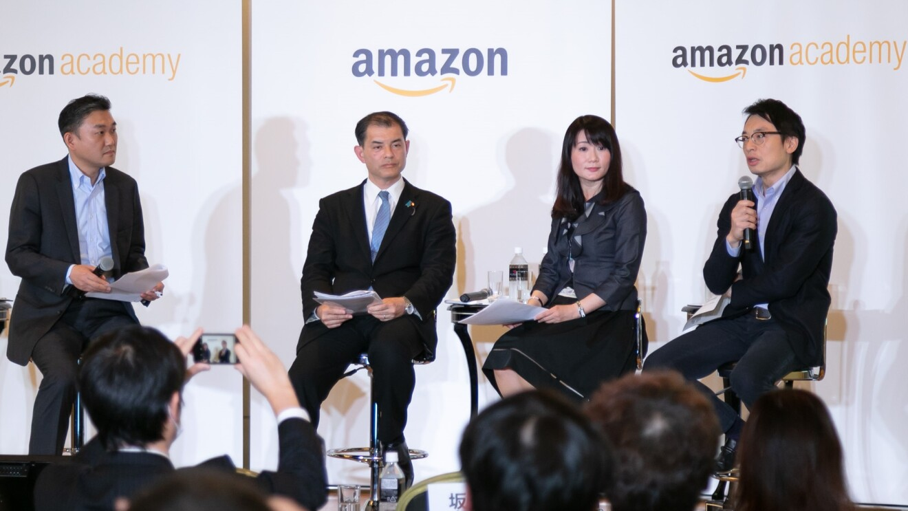 4th Amazon Academy