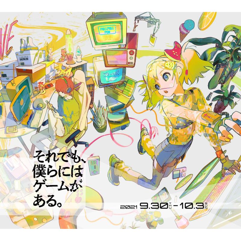 Amazonは、今年も「東京ゲームショウ」を盛り上げます