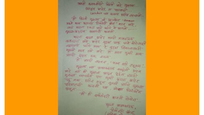 DA Letters Amazon India