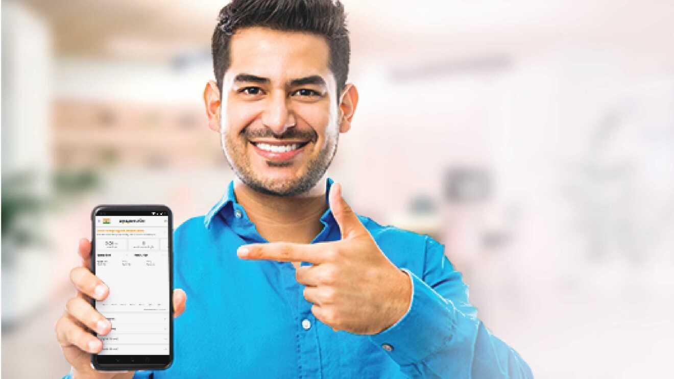 Hindi header of Amazon App
