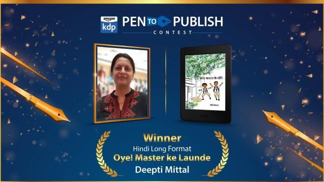 deepthi p2p winner image
