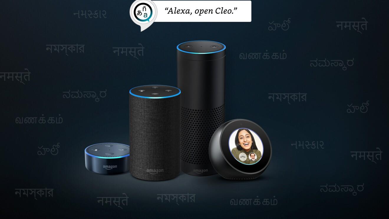 Teaching Alexa your language