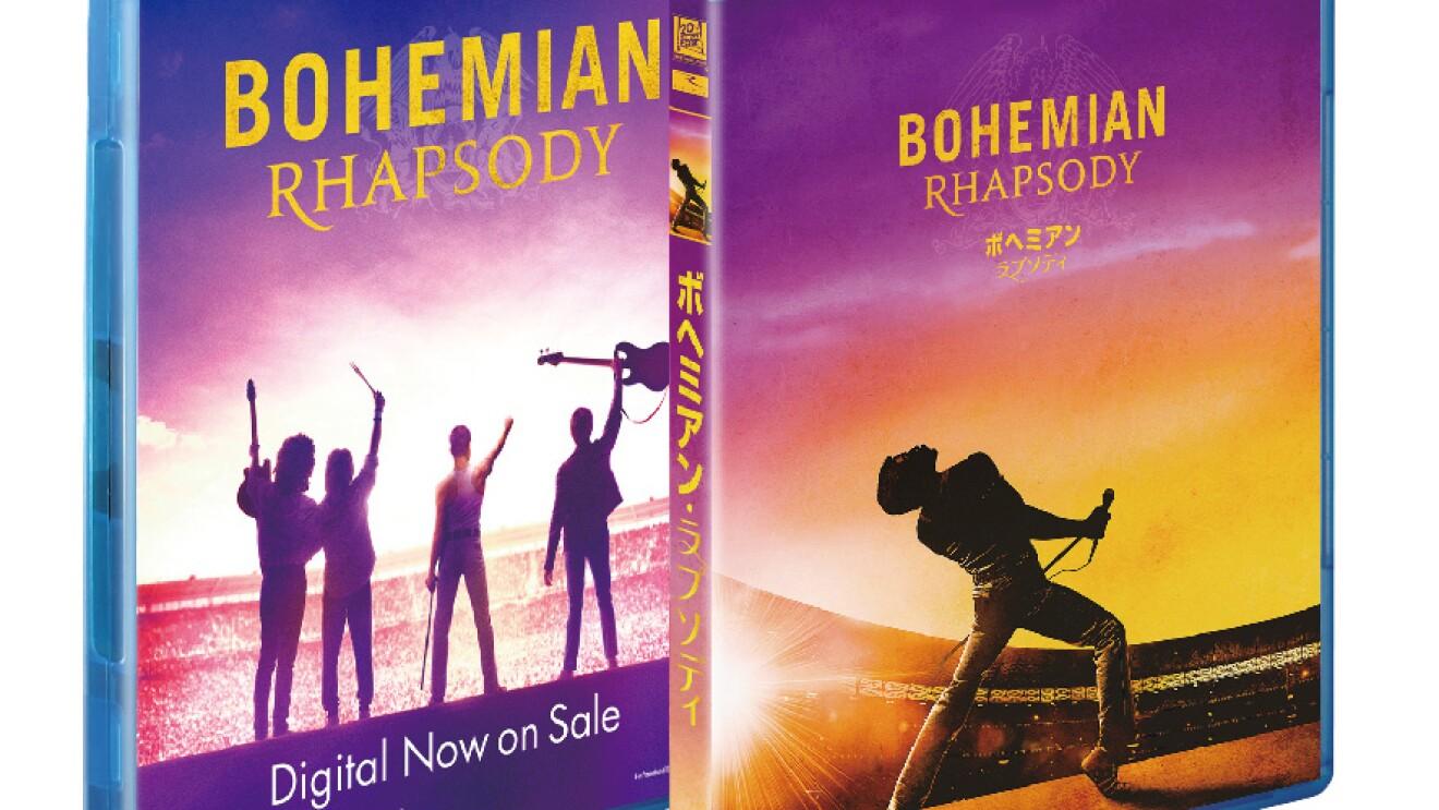 映画『ボヘミアン・ラプソディ』をAmazon特典付きで楽しもう