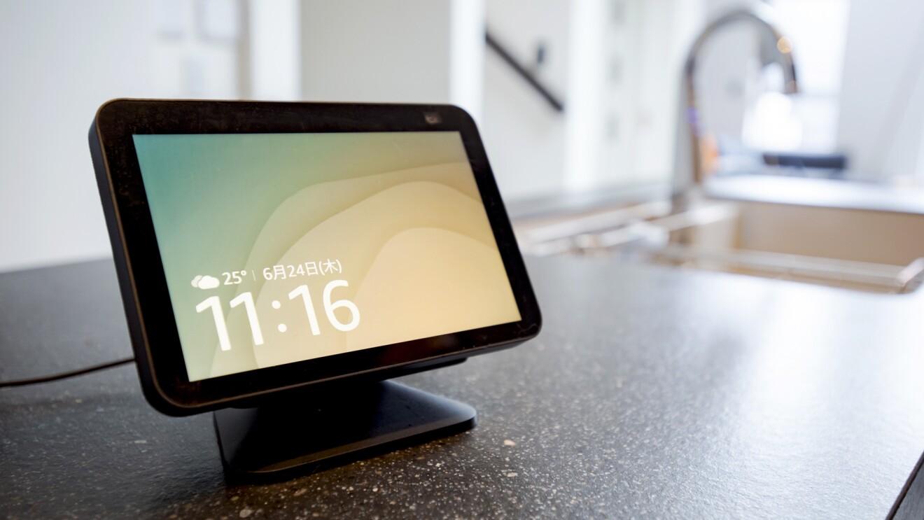 Alexa(アレクサ)で簡単スマートホーム入門 Amazonで働くスマートホームの達人に聞いてみた