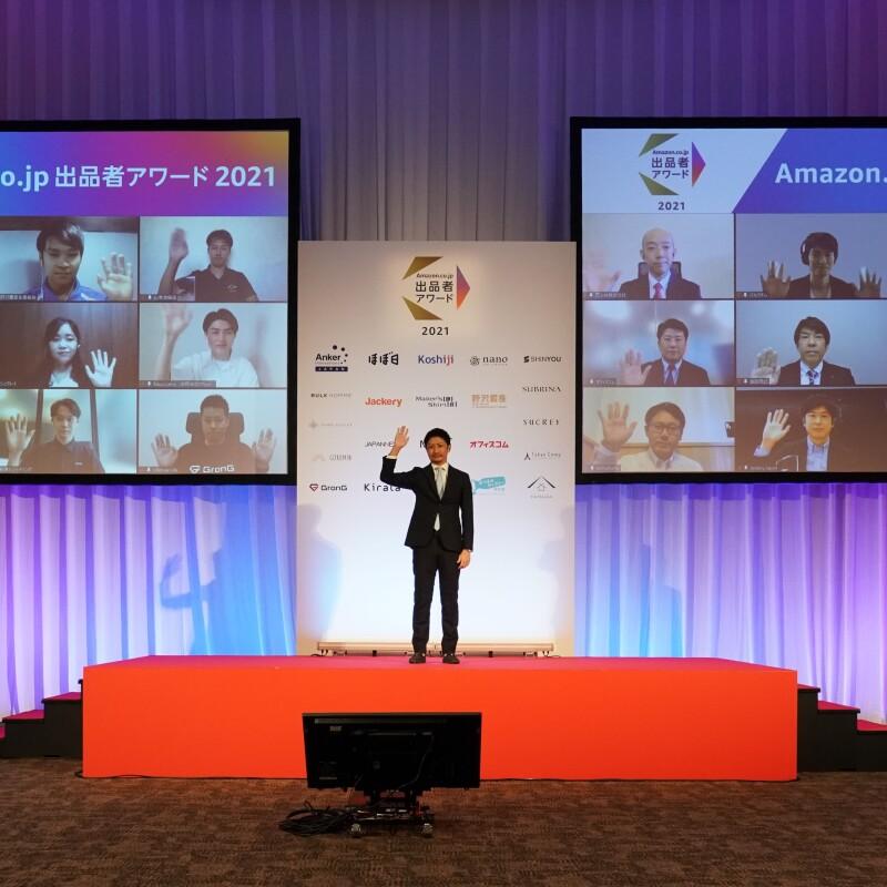 より良いお買い物体験を提供する販売事業者様22社を表彰「Amazon.co.jp出品者アワード2021」開催