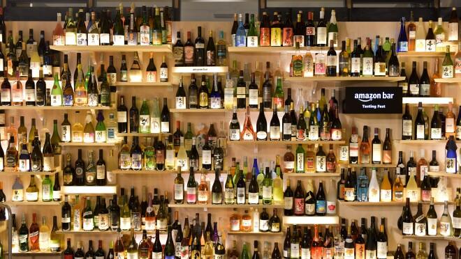 まだ知らない素敵なお酒に出合える特別な試飲イベント「Amazon Bar 〜Tasting Fest〜」を東京・天王洲キャナルエリアで開催
