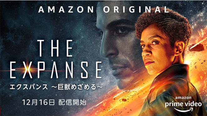 Amazon Prime Video 2020年12月に楽しめる新着コンテンツ