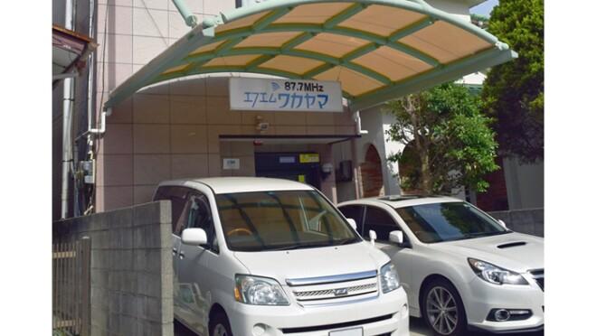 和歌山のコミュニティFM局、AIアナウンサーで災害情報を発信
