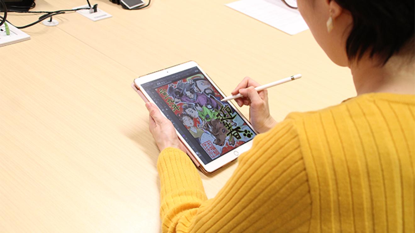 Kindleで可能性が広がるマンガ家のキャリアプラン
