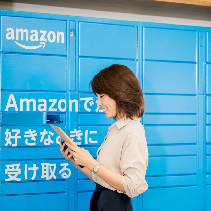 商品の受け取りサービスAmazon Hub(ハブ)