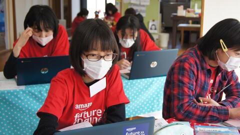 IT・プログラミングを学ぶ機会を平等に_Amazon Future Engineering