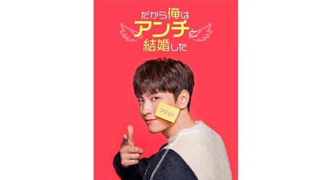 Amazon Prime Videoに話題の新作韓国ドラマが登場