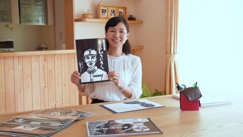 平和への思いを込め憧れの絵本作家に   亀山永子さん